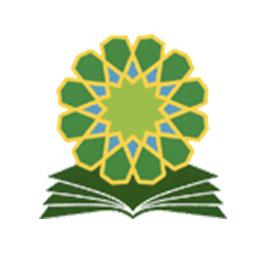 هفدهمین کنفرانس بین المللی وحدت اسلامی ـ 1383