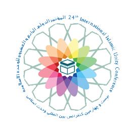 بیست و چهارمین کنفرانس بین المللی وحدت اسلامی ـ 1389
