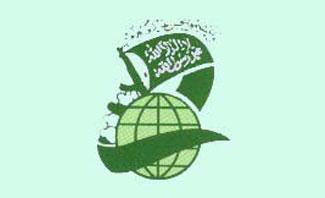 ششمین کنفرانس بین المللی وحدت اسلامی / تهران ـ 1372 ش