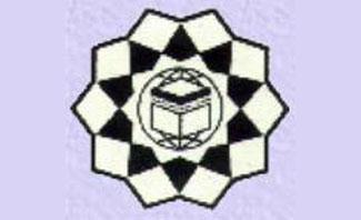 دهمین کنفرانس بین المللی وحدت اسلامی / تهران ـ 1376 ش