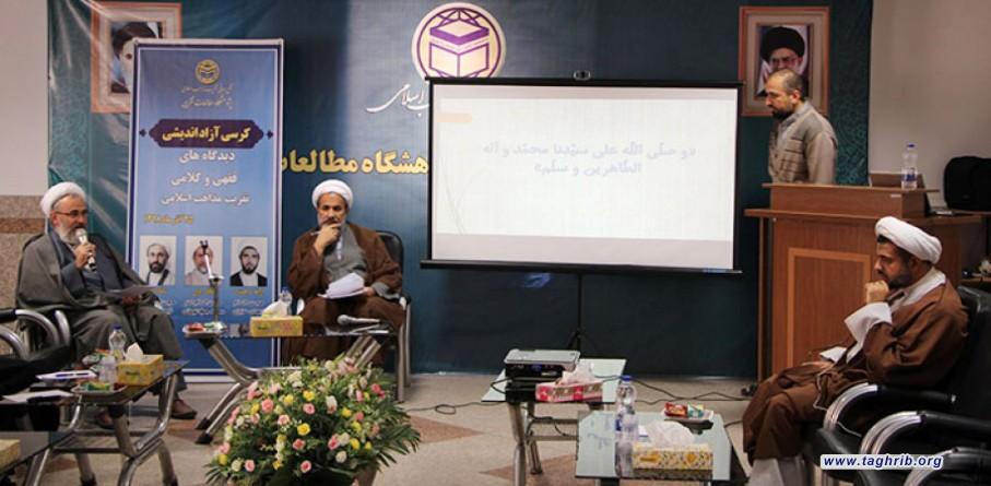 """برگزاری کرسی آزاد اندیشی """" دیدگاه های فقهی و کلامی تقریب مذاهب اسلامی"""""""