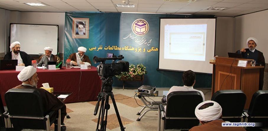 """برگزاری کرسی آزاد اندیشی """"نواقض الاسلام ومفاهیم اسیاسی مرتبط"""""""