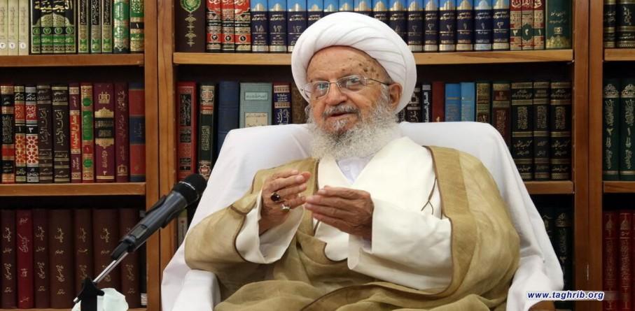 سماحة آية الله الشيخ ناصر مكارم شيرازي: الوحدة بين الشيعة وأهل السنة تحبط مؤامرات العدو