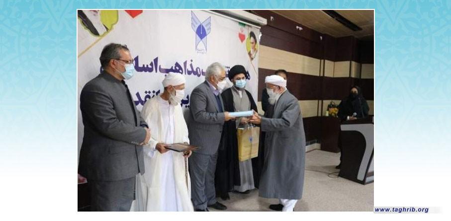 رئیس دانشگاه آزاد اسلامی: همایش منطقهای تقریب مذاهب اسلامی در دانشگاه آزاد شهرستان اوز برگزار شد