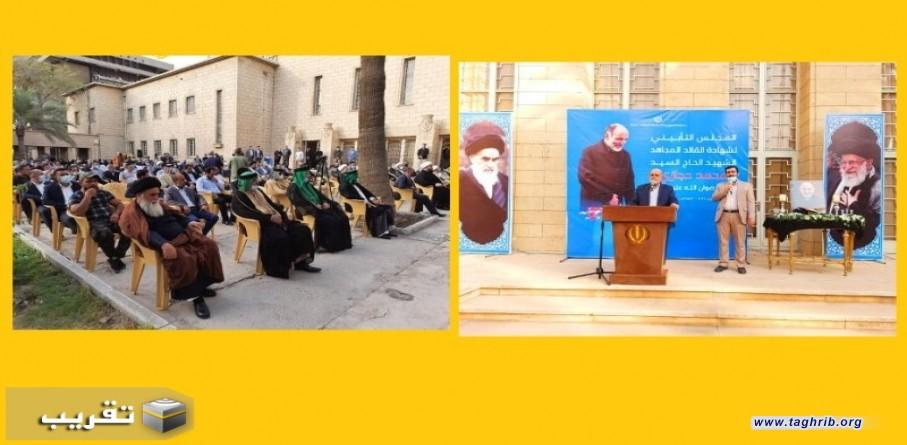اقامة مراسم تابين العميد حجازي في بغداد بحضور شخصيات من السنة والشيعة