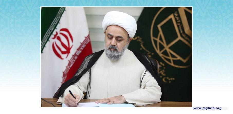 پیام تسلیت دبیرکل مجمع جهانی تقریب به آیت الله حافظ سید ریاض حسین نجفی
