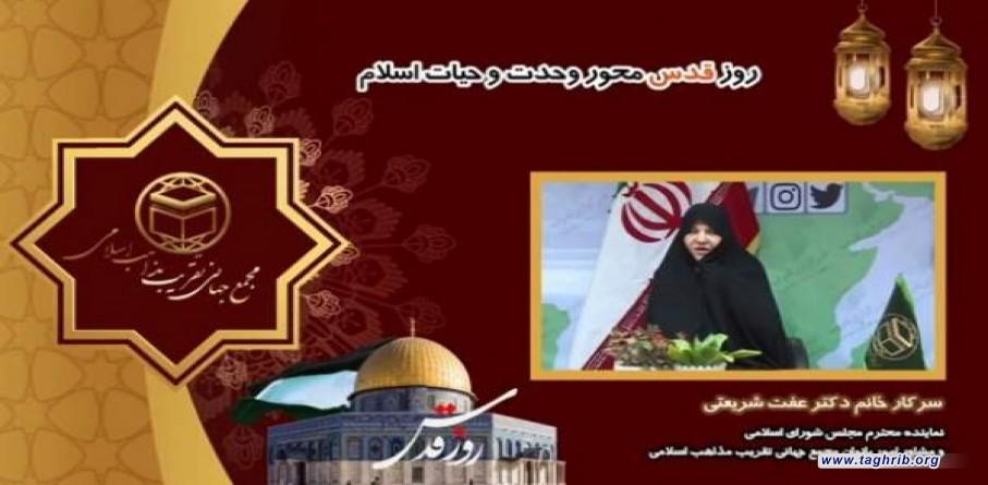 شریعتی: روز قدس بیانگر وحدت مسلمانان و عظمت اسلام راستین است