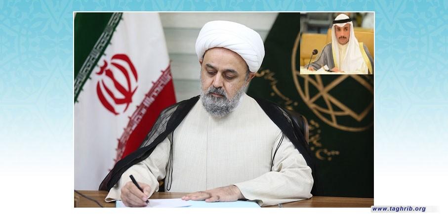 تقدیر دبیرکل مجمع جهانی تقریب مذاهب اسلامی از رئیس مجلس کویت