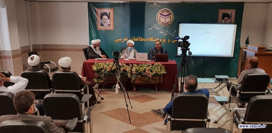 برگزاری هشتيمن کرسی آزاداندیشی مجمع جهانی تقریب با حضور دکتر امداد توران