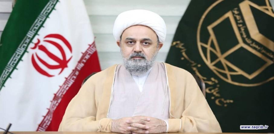 پیام تبریک دبیرکل مجمع جهانی تقریب مذاهب اسلامی به آیت الله رئیسی