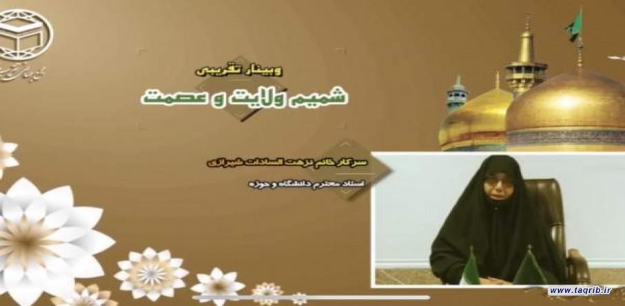 شیرازی تاکید کرد: حضرت معصومه(س) الگوی قرآنی برای تمام زنان عالم