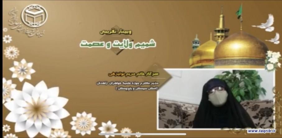 مدیر حوزه علمیه خواهران زاهدان: حضرت معصومه(س) بهترین الگو برای دختران سرزمین ما هستند