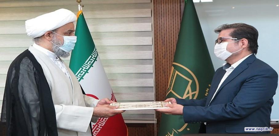 معاون فرهنگی مجمع جهانی تقریب مذاهب اسلامی منصوب شد