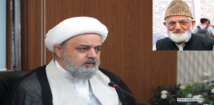 دبیرکل مجمع جهانی تقریب درگذشت سید علی گیلانی را تسلیت گفت