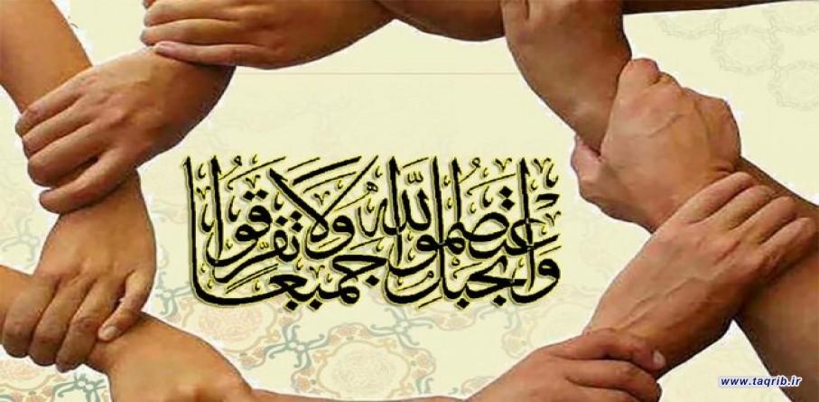 محقق موریتانیایی در گفت و گو با تقریب: اتحاد اسلامی یک مساله استراتژیک است