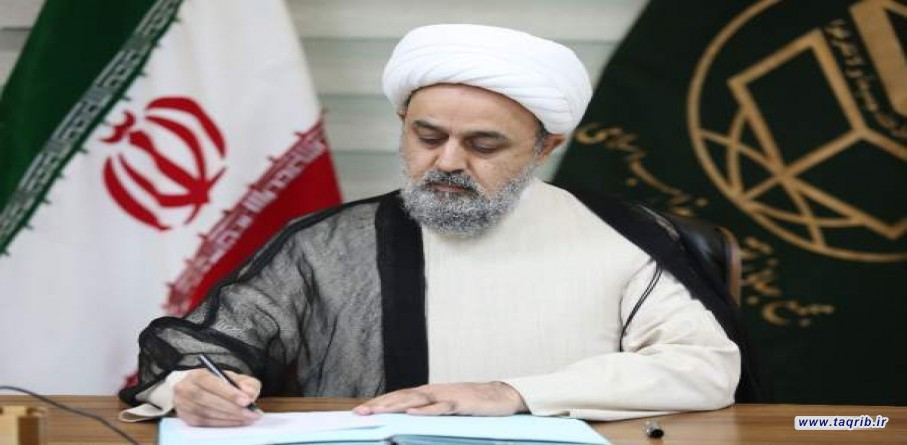 الامين العام لمجمع التقريب يعزي بوفاة والد المفكر الاسلامي رحيم بور ازغدي
