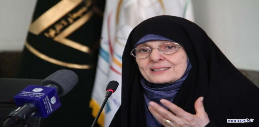 """""""البروفيسورة طوبى كرماني"""" قضت حياتها في الدفاع عن الاسلام والثورة"""