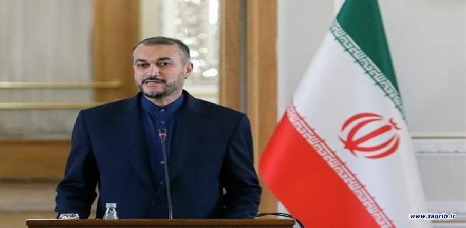 پیام وزیر امور خارجه به سی و پنجمین کنفرانس بین المللی وحدت اسلامی