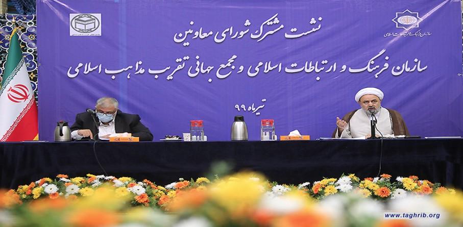 الامين العام للمجمع العالمي للتقريب بي المذاهب الاسلامية يلتقي مع رئیس رابطة الثقافة والعلاقات الاسلامیة