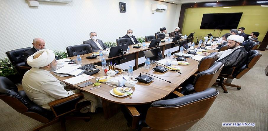 الاجتماع التحضيري الرابع للمؤتمر الدولي الرابع والثلاثون للوحدة الاسلامية