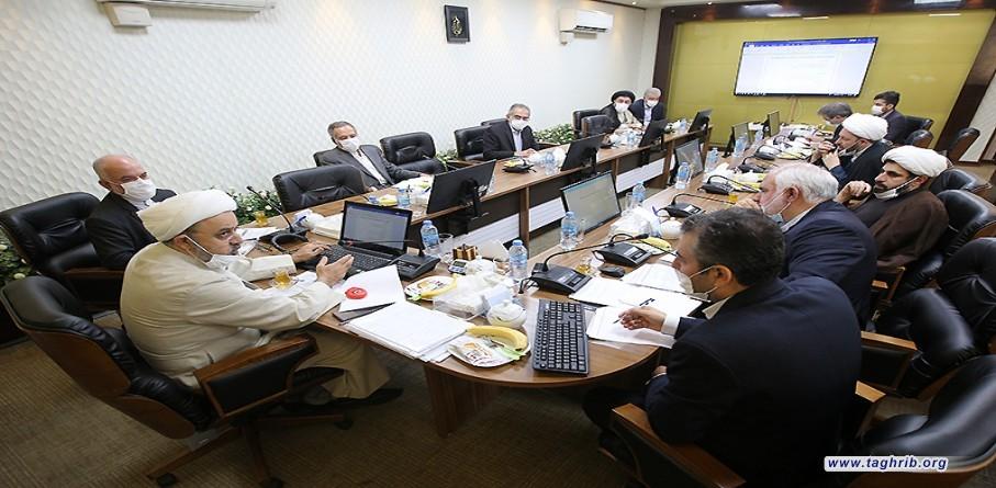 الاجتماع التحضيري الخامس للمؤتمر الدولي الرابع والثلاثون للوحدة الاسلامية