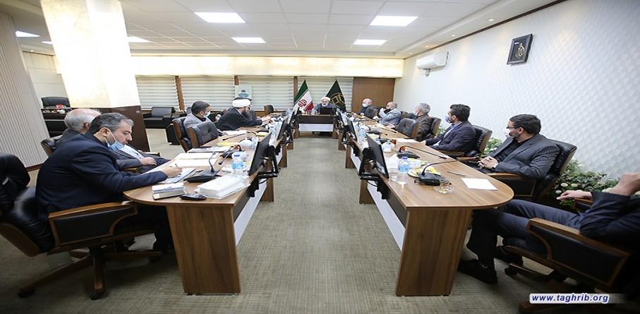 جلسه ستاد سی و چهارمین کنفرانس بین المللی وحدت اسلامی