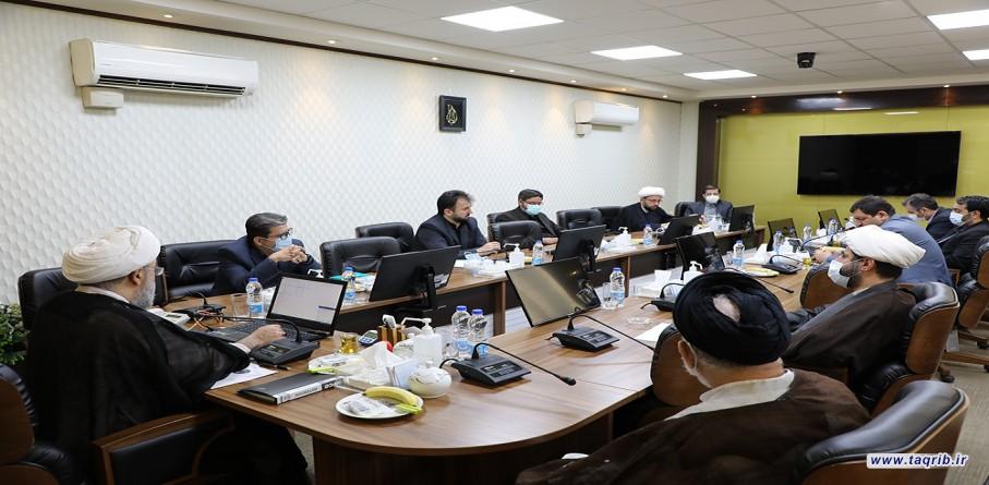 """الدكتور """"حميد شهرياري""""يشارك في اجتماع مجلس معاوني المجمع"""