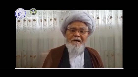 آیت الله محمد هاشم صالحی مدرس   افغانستان