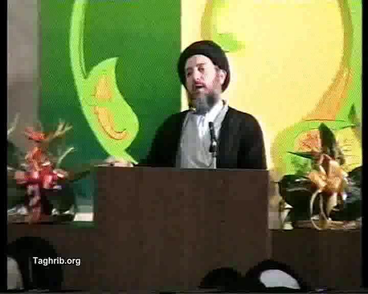 آیت الله سید محمد باقر حکیم