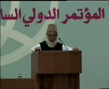 استاد قاضی حسین احمد