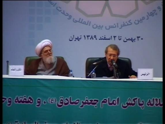 دکتر علی لاریجانی