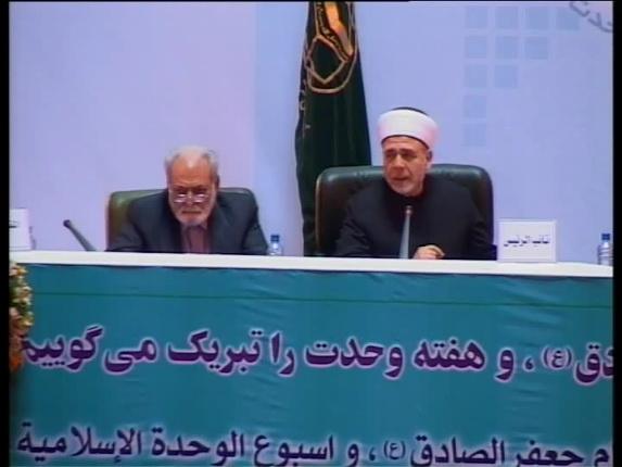 الدكتور عبد الفتاح البزم