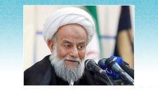 المؤسسة التعليمية الدينية الحوزات العلمية عند الشيعة الإمامية