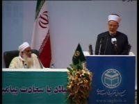استاد شیخ عبد الکریم الخصاونه