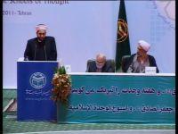 استاد شیخ احمد القطعان