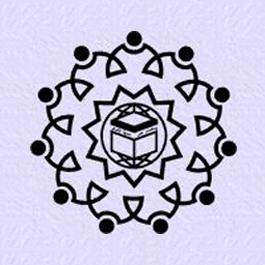 یازدهمین کنفرانس بین المللی وحدت اسلامی ـ 1377