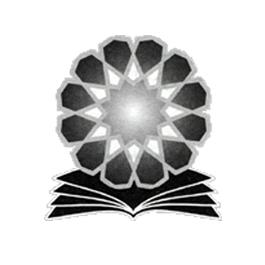 چهاردهمین کنفرانس بین المللی وحدت اسلامی ـ 1380