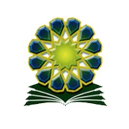 پانزدهمین کنفرانس بین المللی وحدت اسلامی ـ 1381