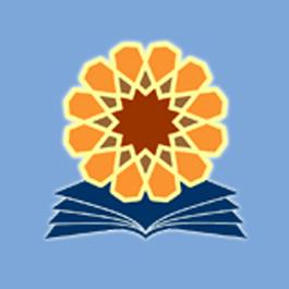 هجدهمین کنفرانس بین المللی وحدت اسلامی ـ 1384