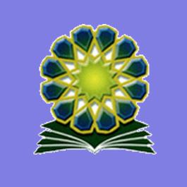 نوزدهمین کنفراس بین المللی وحدت اسلامی / تهران 1385 ش