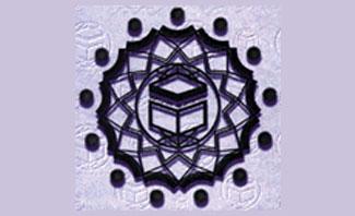 سیزدهمین کنفرانس بین المللی وحدت اسلامی / تهران ـ 1379 ش