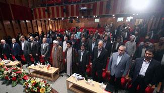 """اولین اجلاس هم اندیشی """"اجرای راهبرد دیپلماسی وحدت در جهان اسلام"""" / تهران ـ 1396 ش"""