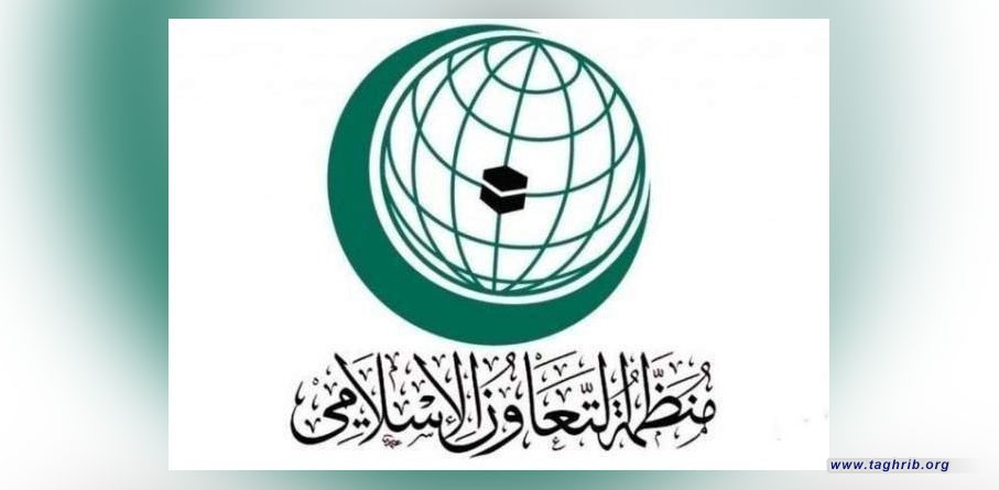 بیانیه سازمان همکاری اسلامی در محکومیت انتشار مطالب موهن به پیامبر (ص)