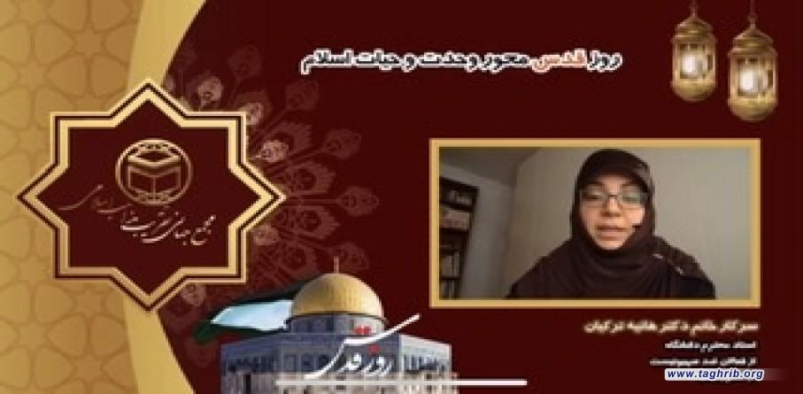 ترکیان: ظهور منجی در گرو زنده بودن وجدان بشری در حمایت از فلسطین است