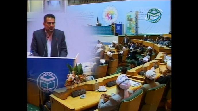 الدكتور محمد الحسيني